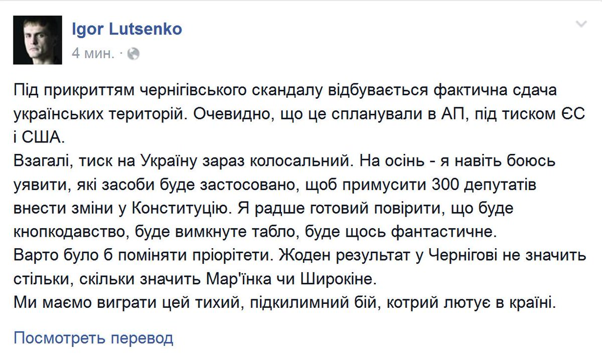 В результате обстрелов боевиками опорного пункта Фасад в Счастье ранено 4 воинов, - Булатов - Цензор.НЕТ 749