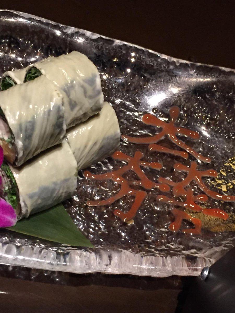 三成の生春巻きは家紋が梅肉で作成されててマジ素敵! http://t.co/uuF3EoPNEt