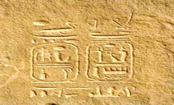 اكتشاف رهيب في تيماء  جدارية تحمل كتاب هيروغليفية لأول مرة بالسعودية   تحمل اسم الفرعون رمسيس الثالث ١١٥٥-١١٨٦ ق م http://t.co/HOnJARJLKW