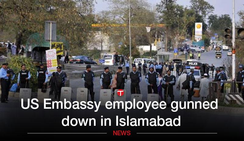 Iqbal Baig – US Embassy worker killed in Pakistan
