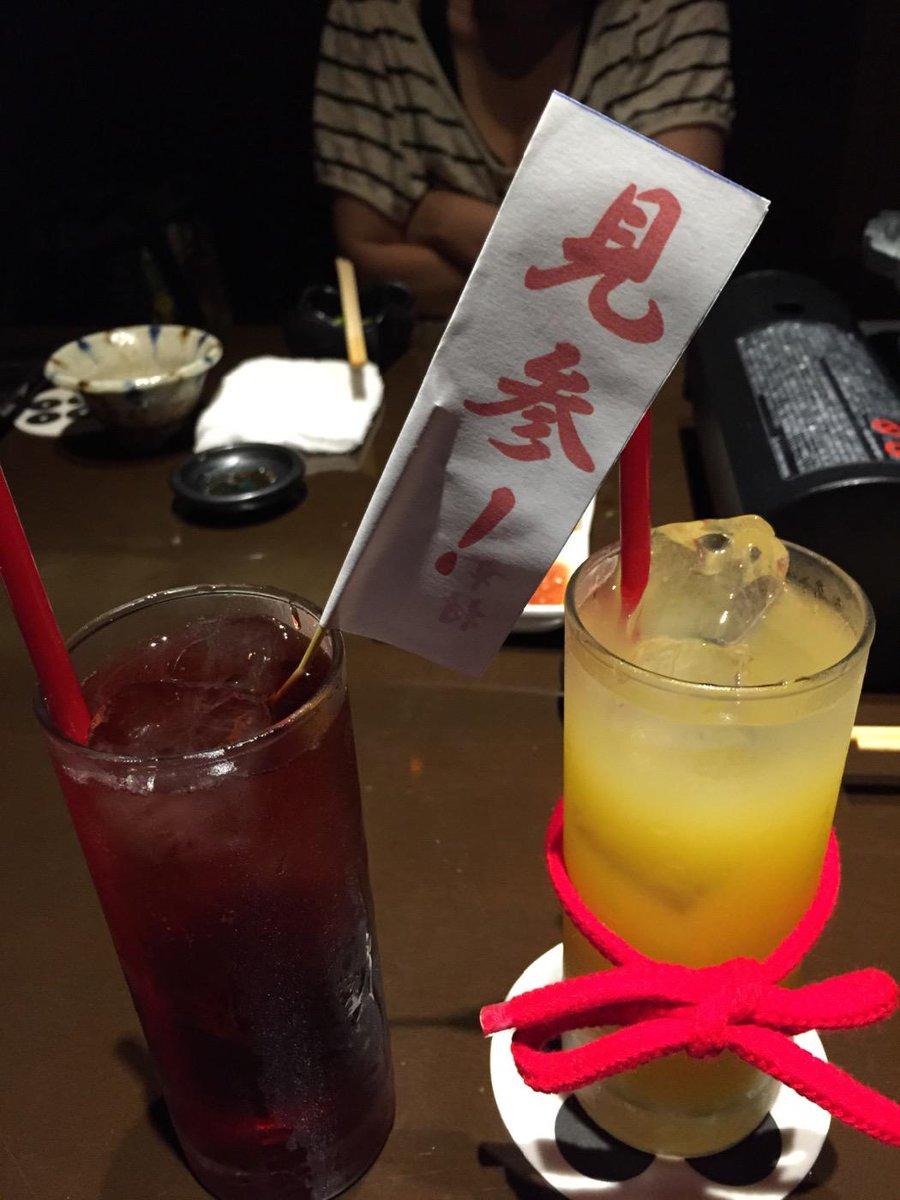 綾さんの頼んだ幸村カクテルとツインで。見参! http://t.co/1RXIuarzo4