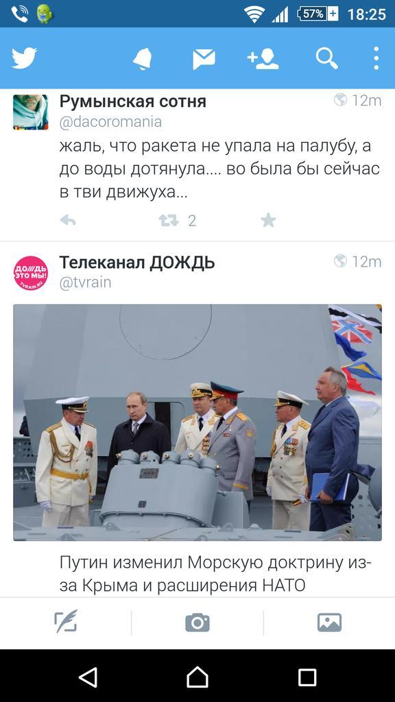 Военные РФ не смогли запустить ракету на морском параде в Балтийске, заставив Путина кусать губы - Цензор.НЕТ 469