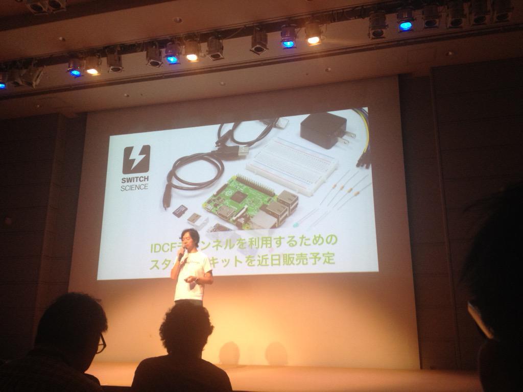 自作IoTデバイスをつなげられるIDCFチャンネルのスターターキットは近日中にスイッチサイエンスから!Maker Faire Tokyoでも展示があるそうです。 #mythings727 http://t.co/f2Ei1oTyT0