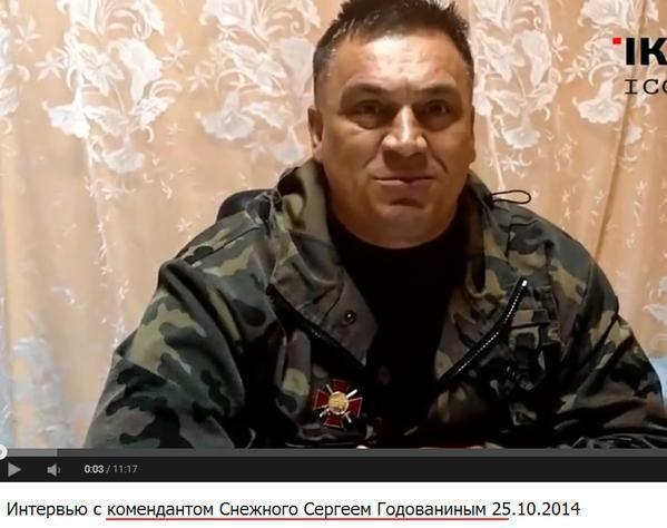Обострилась ситуация на участке Марьинка - Красногоровка - Лозовое, - ИС - Цензор.НЕТ 5022