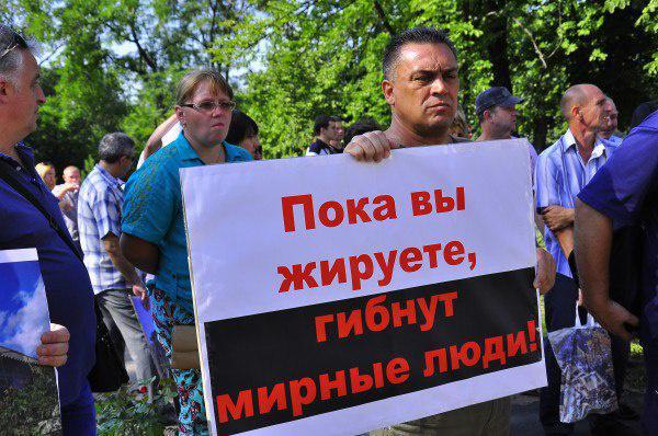 Обострилась ситуация на участке Марьинка - Красногоровка - Лозовое, - ИС - Цензор.НЕТ 3854