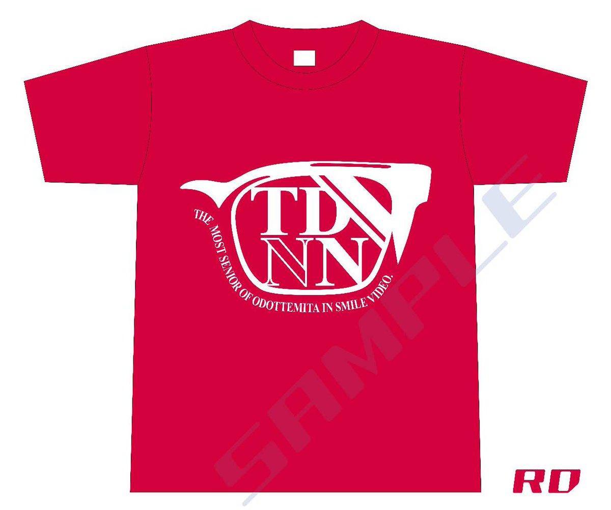 【拡散希望】 遂にただのんT作りました! 最初はこの赤いシャツのみ! サイズはS・M・Lで、現地通販どちらも合わせて合計150枚だけ! お値段は¥3,000(多分)! 初出しは恐らく大阪のJのつくあのイベントでっす!(未確定) http://t.co/2CyRfFiE14