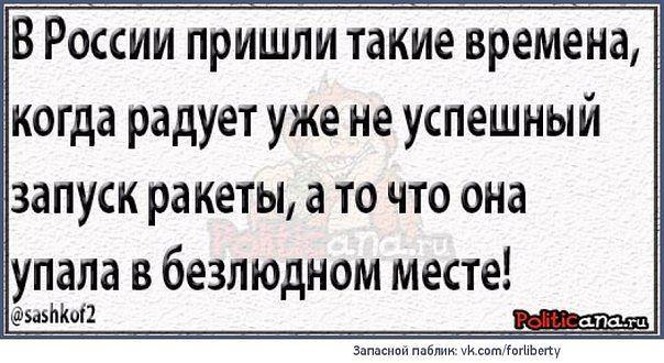 Общественные организации обратились к Порошенко из-за саботирования правительством антикоррупционной реформы - Цензор.НЕТ 8897