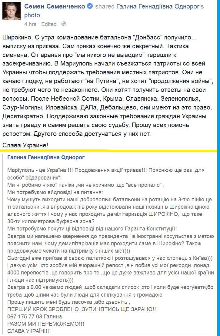 В Херсоне разоблачены две преступные группировки, которые занимались нелегальной переправкой товаров в РФ - Цензор.НЕТ 2891