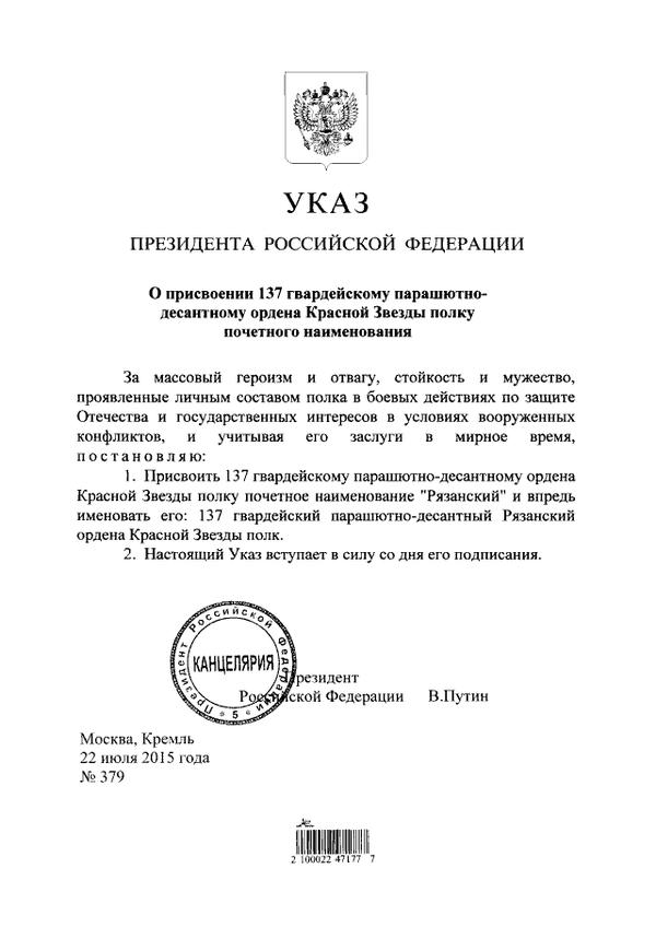 В Киеве арестован боец, который вывез оружие из зоны АТО - Цензор.НЕТ 1719