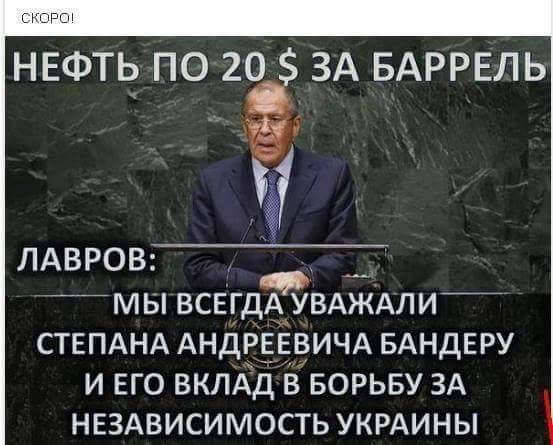 Россия при Путине больше зависит от нефти, чем СССР, - Bloomberg - Цензор.НЕТ 584