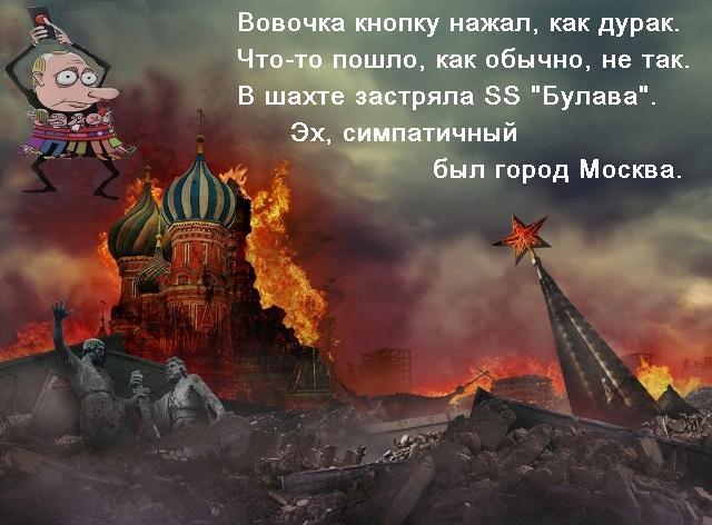 Общественные организации обратились к Порошенко из-за саботирования правительством антикоррупционной реформы - Цензор.НЕТ 3693