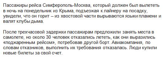 Грузовик с людьми сорвался в пропасть на Закарпатье: один человек погиб, восемнадцать травмированы, - Москаль - Цензор.НЕТ 9016