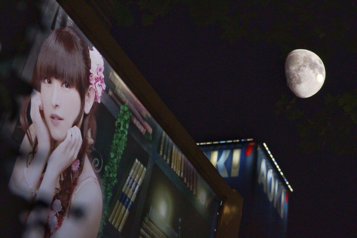 ゆかりんアドトレーラーとお月様(多重露光で撮影) #アドトレ撮影班 http://t.co/tTVR34A8mr