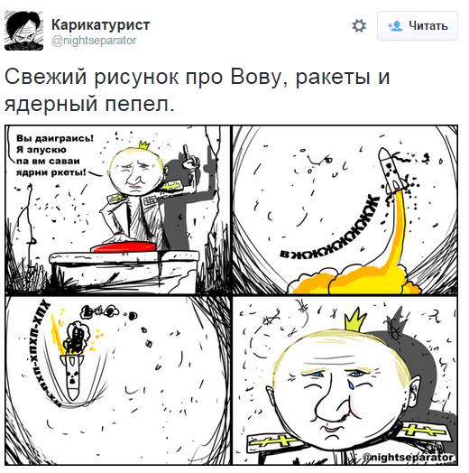 """""""Самолет не горел, а только дым шел. Это штатная ситуация. Рейс выполняется"""", - пожар на борту лайнера российской авиакомпании в Симферополе - Цензор.НЕТ 7011"""