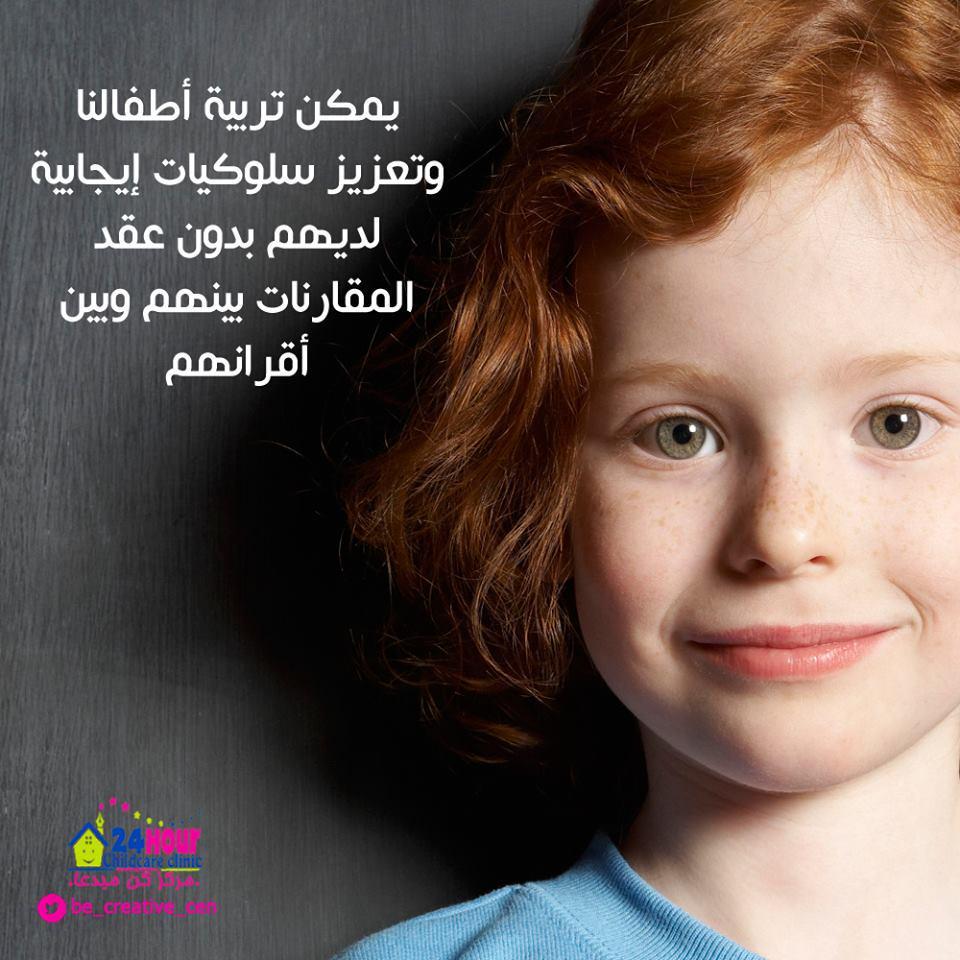 الاطفال روح الحياة Atfa L Twitter