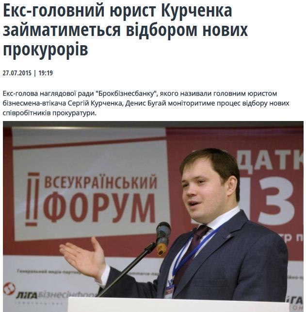 Вероятность полномасштабного вторжения Вооруженных сил Российской Федерации остается высокой, - Генштаб - Цензор.НЕТ 5247