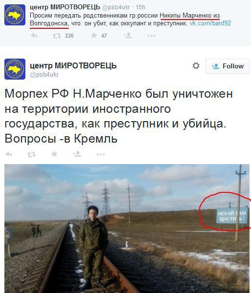 В Счастье шли активные бои: террористы пытались штурмовать позиции украинской армии, - Тымчук - Цензор.НЕТ 3489