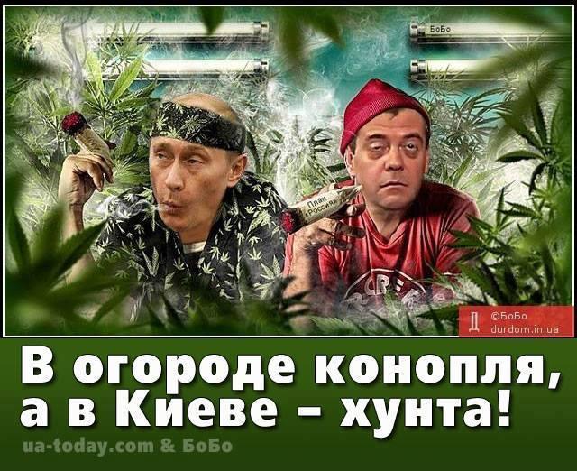 МВФ сегодня рассмотрит выделение Украине очередного транша в размере $1,7 млрд - Цензор.НЕТ 2280