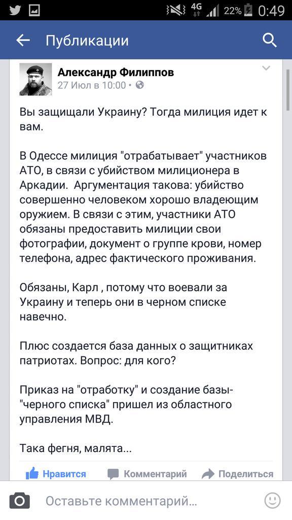 Боевики обстреляли Счастье: Луганщина осталась без света, - Тука - Цензор.НЕТ 4878