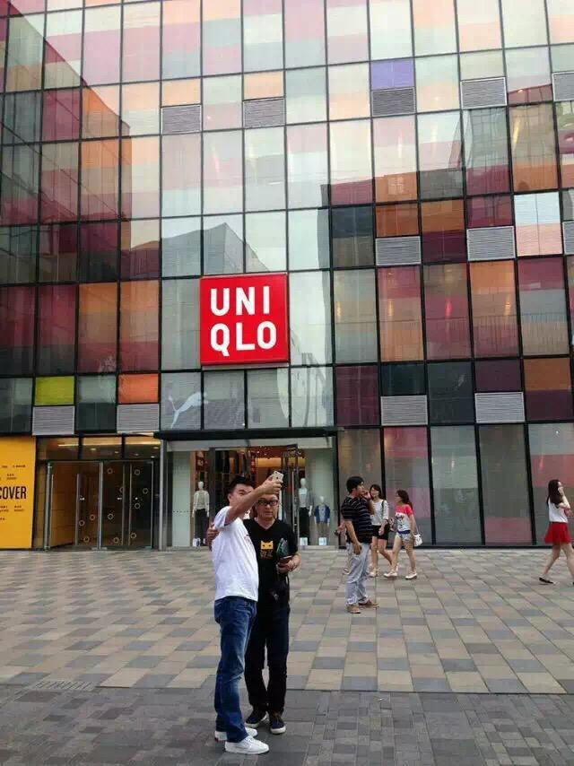 Bizarre Uniqlo Sex Video Called Menace To China's 'Socialist Core Values'