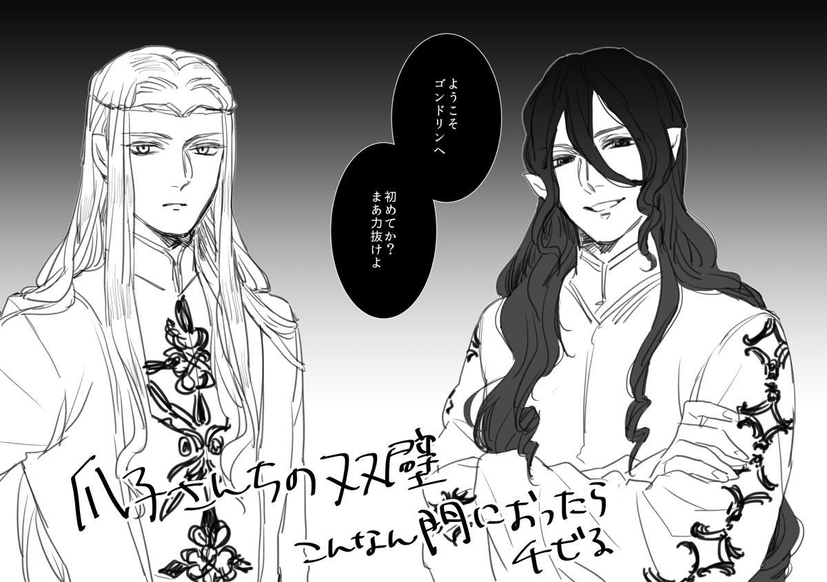 """きゃた on Twitter: """"つまこさん..."""