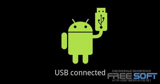 Скачать android adb drivers