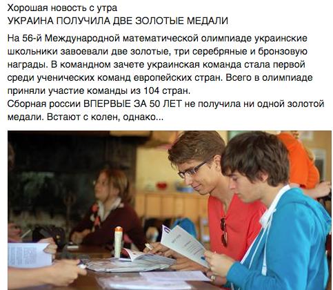 В ОБСЕ призвали международные СМИ не забывать о ситуации в Украине - Цензор.НЕТ 7205