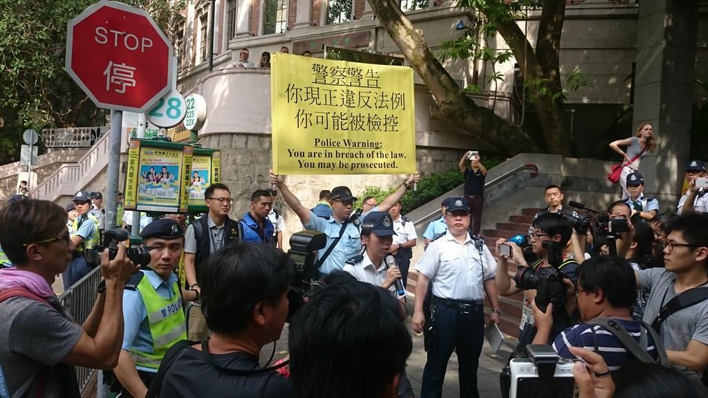 yellow flag police