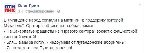 """Российские эксперты отстранены от расследования крушения малайзийского """"Боинга"""" на Донбассе, - Чуркин - Цензор.НЕТ 5444"""
