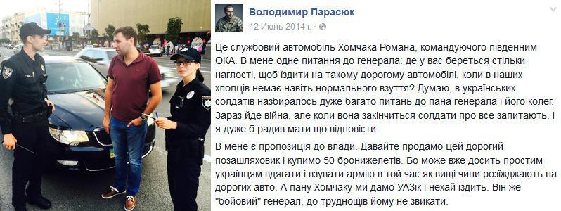 """Россия несет ответственность за сбитый """"Боинг"""", - Порошенко - Цензор.НЕТ 106"""