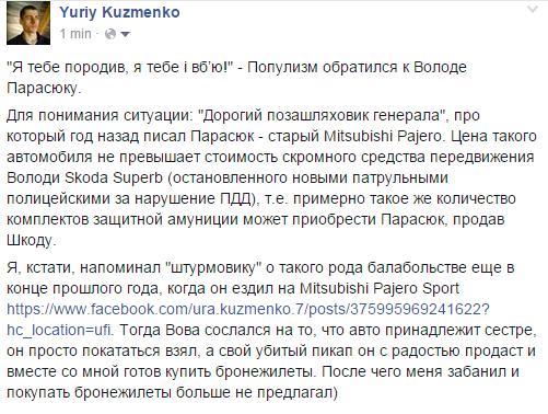"""Россия несет ответственность за сбитый """"Боинг"""", - Порошенко - Цензор.НЕТ 8305"""