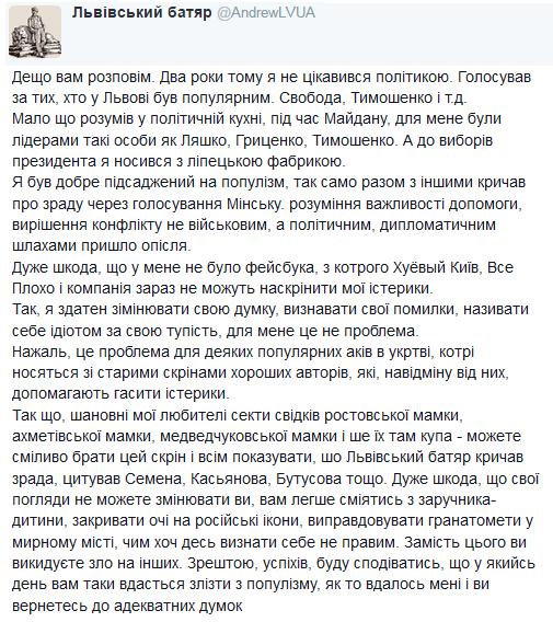 Яценюк обвинил депутатов в лоббизме интересов крупных агрохолдингов, но Рада не смогла отменить аграриям спецрежим налогообложения - Цензор.НЕТ 6228