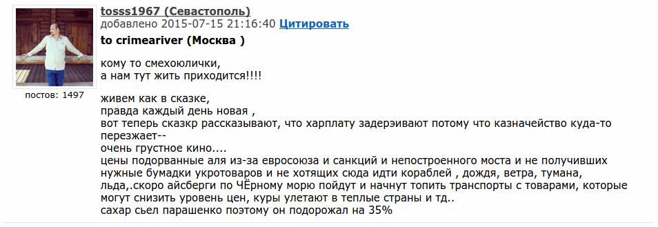 """Виновные в крушении малайзийского """"Боинга"""" на Донбассе будут названы до конца года, - СБУ - Цензор.НЕТ 2153"""