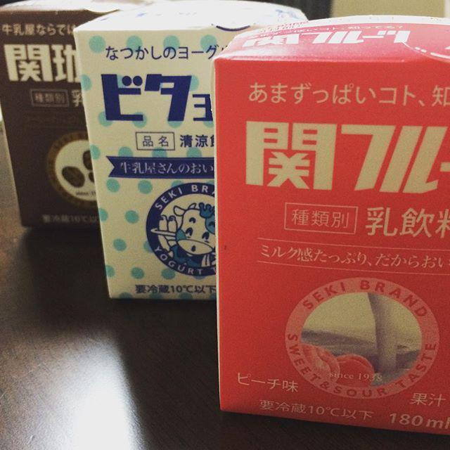 #関コーヒー #ビタヨーグル #関フルーツ http://t.co/KC63FRCD0K http://t.co/4Prc152hoR