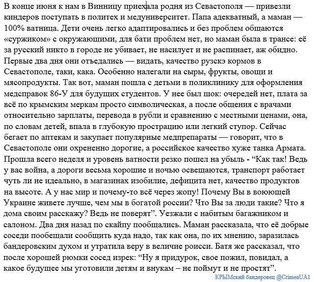 Санкции против РФ будут действовать до тех пор, пока Москва не отведет свои войска и оружие с Донбасса, – посол Великобритании в ООН - Цензор.НЕТ 4557