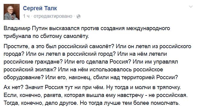 МИД заявил протест РФ за недопуск сотрудников консульства к незаконно удерживаемым украинцам Карпюку и Клиху - Цензор.НЕТ 1054