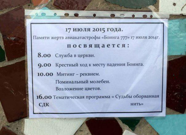 ГПУ сообщила о подозрении судье Деснянского райсуда Киева - Цензор.НЕТ 2530