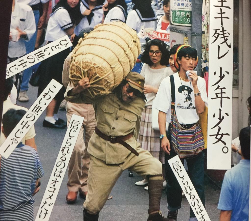 野坂昭如、幻の農協ポスター。かっこいい。 http://t.co/Sx77SVbpeZ