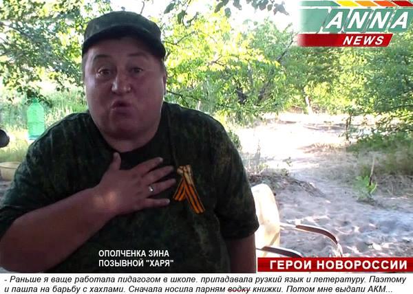 МИД заявил протест РФ за недопуск сотрудников консульства к незаконно удерживаемым украинцам Карпюку и Клиху - Цензор.НЕТ 2907