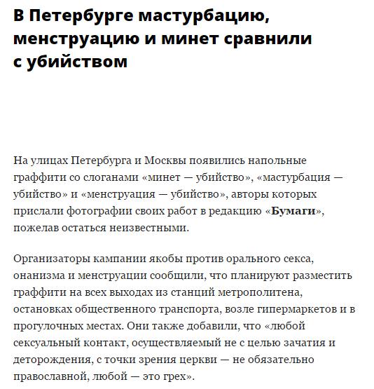 Боевики из запрещенного оружия обстреляли Авдеевку, - пресс-центр АТО - Цензор.НЕТ 3069