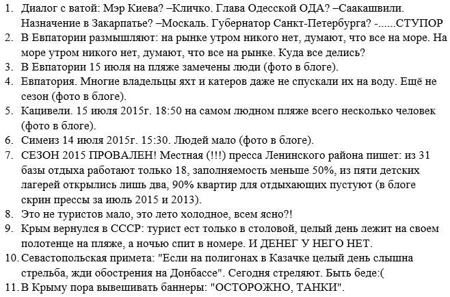 Налоговики задержали фуру, на которой пытались вывезти миллион гривен мелочью, полученный от продажи гумпомощи на Донбассе - Цензор.НЕТ 7637