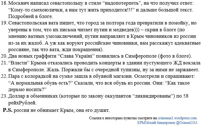 Налоговики задержали фуру, на которой пытались вывезти миллион гривен мелочью, полученный от продажи гумпомощи на Донбассе - Цензор.НЕТ 9922