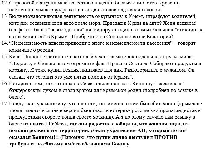 Налоговики задержали фуру, на которой пытались вывезти миллион гривен мелочью, полученный от продажи гумпомощи на Донбассе - Цензор.НЕТ 5571