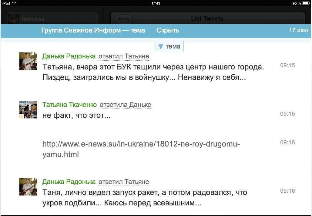 На Днепропетровщине найден большой тайник с гранатометами и боеприпасами - Цензор.НЕТ 2540
