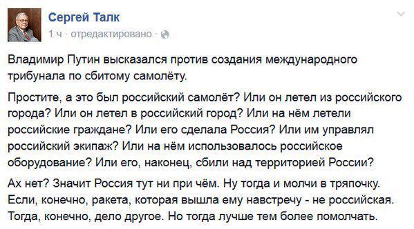 Предварительное слушание по делу Савченко может состояться 31 июля, - адвокат - Цензор.НЕТ 7483