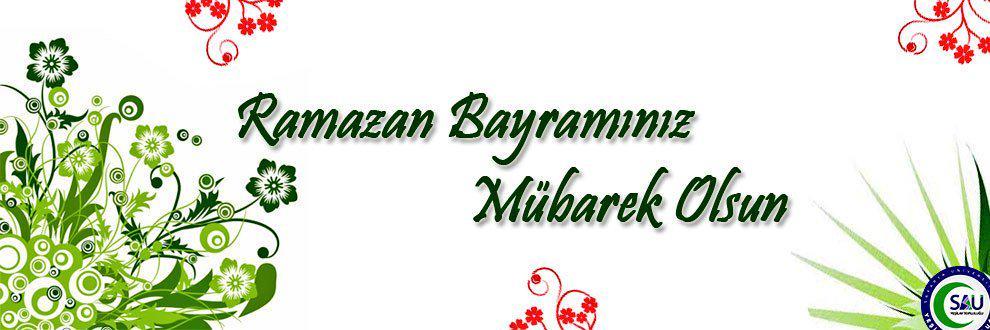 Банк открытка, открытка с ураза байрамом на турецком языке
