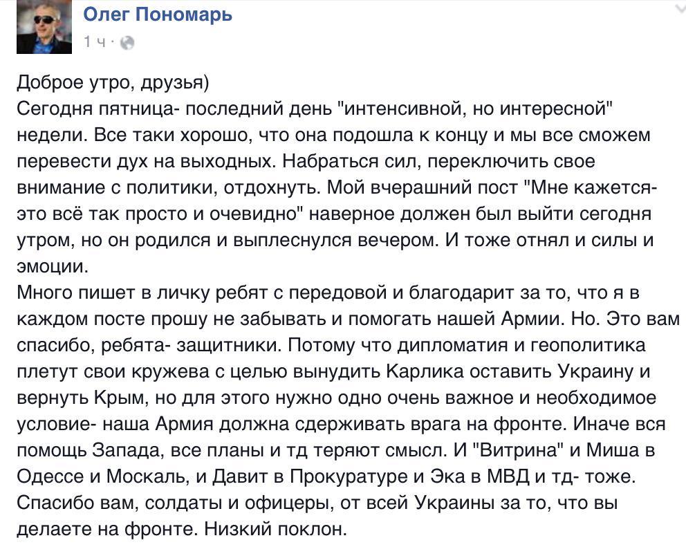 Налоговики задержали фуру, на которой пытались вывезти миллион гривен мелочью, полученный от продажи гумпомощи на Донбассе - Цензор.НЕТ 28