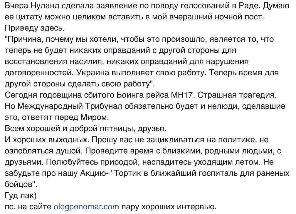 Налоговики задержали фуру, на которой пытались вывезти миллион гривен мелочью, полученный от продажи гумпомощи на Донбассе - Цензор.НЕТ 6332