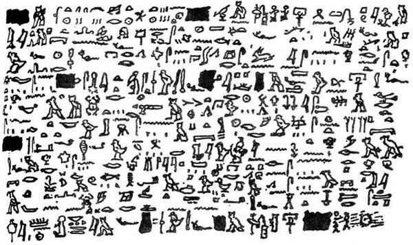 Papiro Tulli