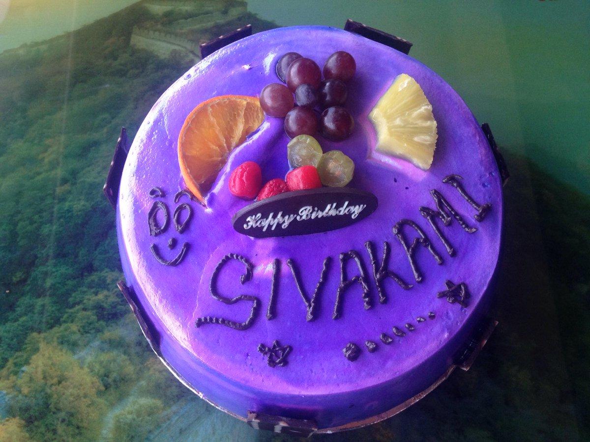 Bhuvaneswari S On Twitter Happy Birthday Darling Sivakamiv Http
